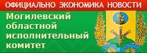 mogilev-region