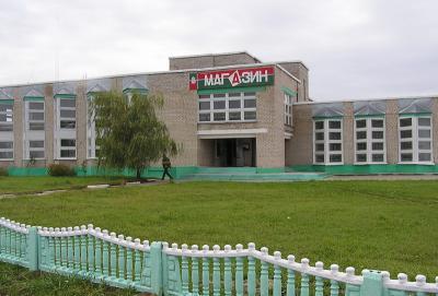 Agro-town Shareiki