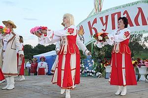 Костюковщина праздничная